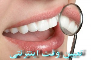 implant, laminate, ortho, drhashemi, -95